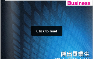 Leaders of Tomorrow Business Magazine Education Post Cover